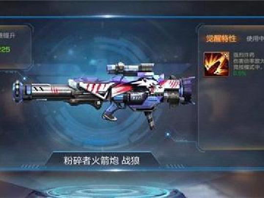 魂斗罗归来步枪排名第一是龙啸火炮