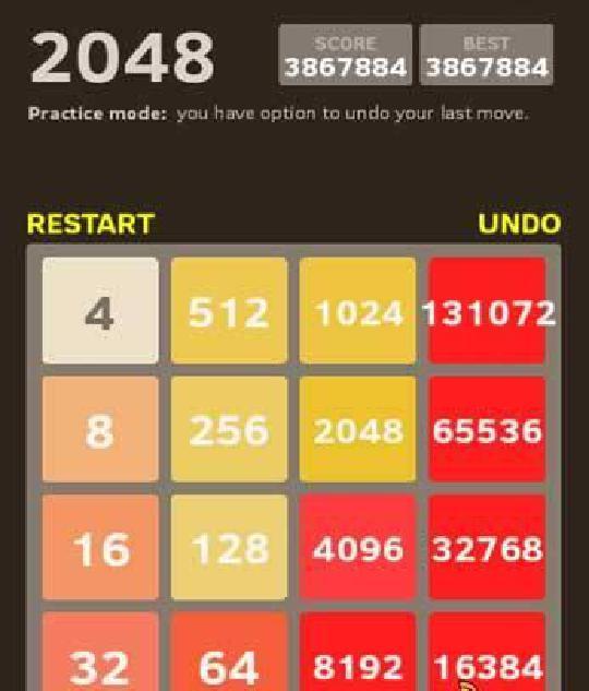 2048高分攻略