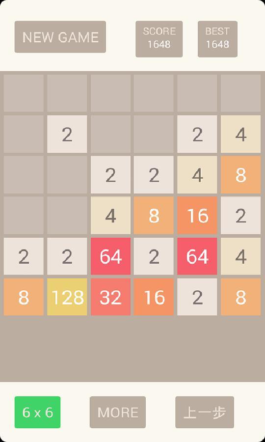 2048游戏攻略口诀