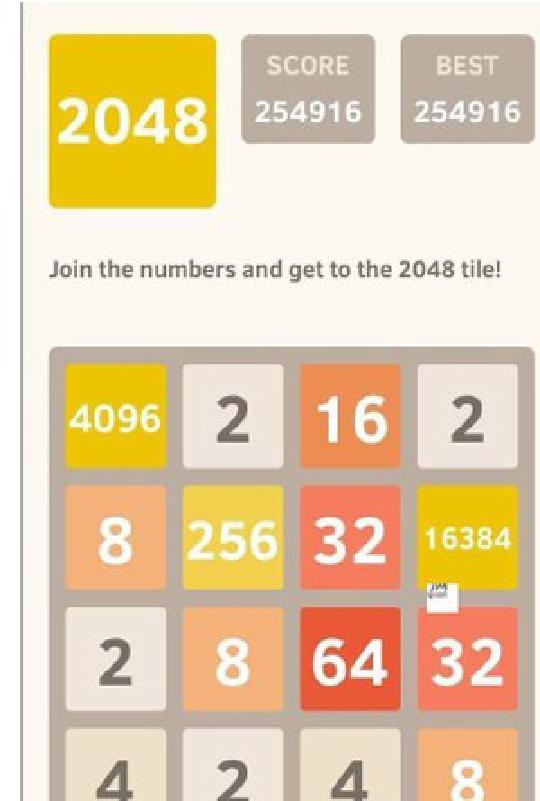 2048游戏下落模式