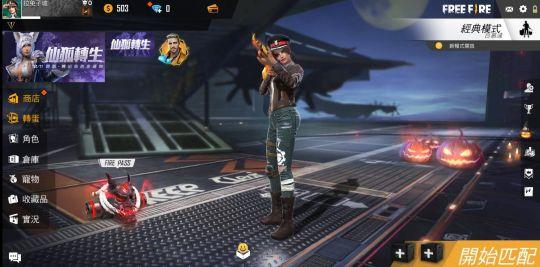 Free Fire:世界玩家最活跃的吃鸡手游,传奇武器抽到停不下来! 图片2