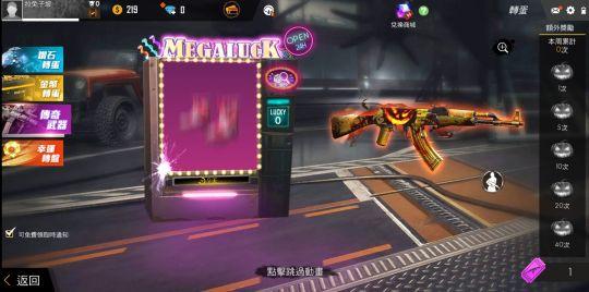 Free Fire:世界玩家最活跃的吃鸡手游,传奇武器抽到停不下来! 图片6