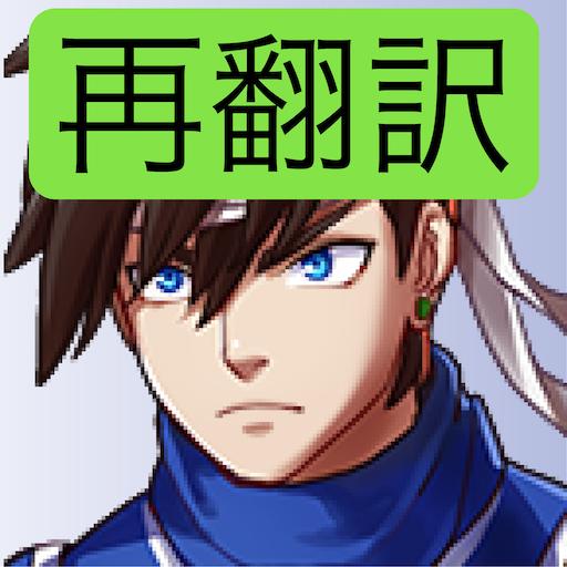 再翻译QUEST