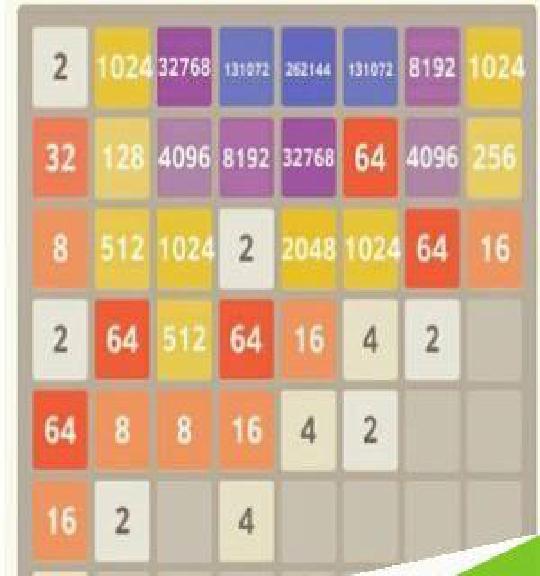 2048游戏攻略4096