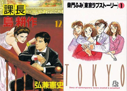 不只脸有夫妻相,画风也可以传染?漫画家赤松健,坚持20年的假说 图片21