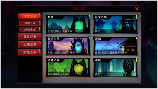 火柴人联盟2英灵合成全新版本英雄揭秘游戏解析