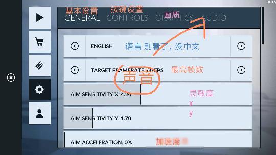 关键行动设置界面翻译