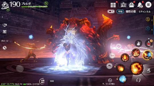 剑灵革命:曾和《英雄联盟》并驾齐驱的游戏,圆了多少人年少时的武侠梦 图片3