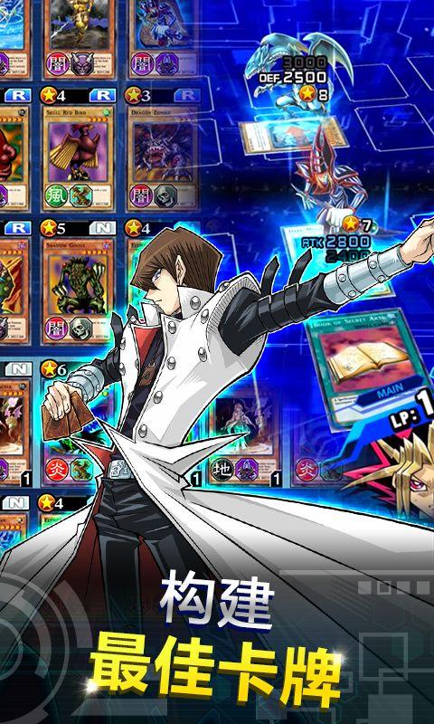 游戏王决斗链接全角色解锁方法介绍 图片2