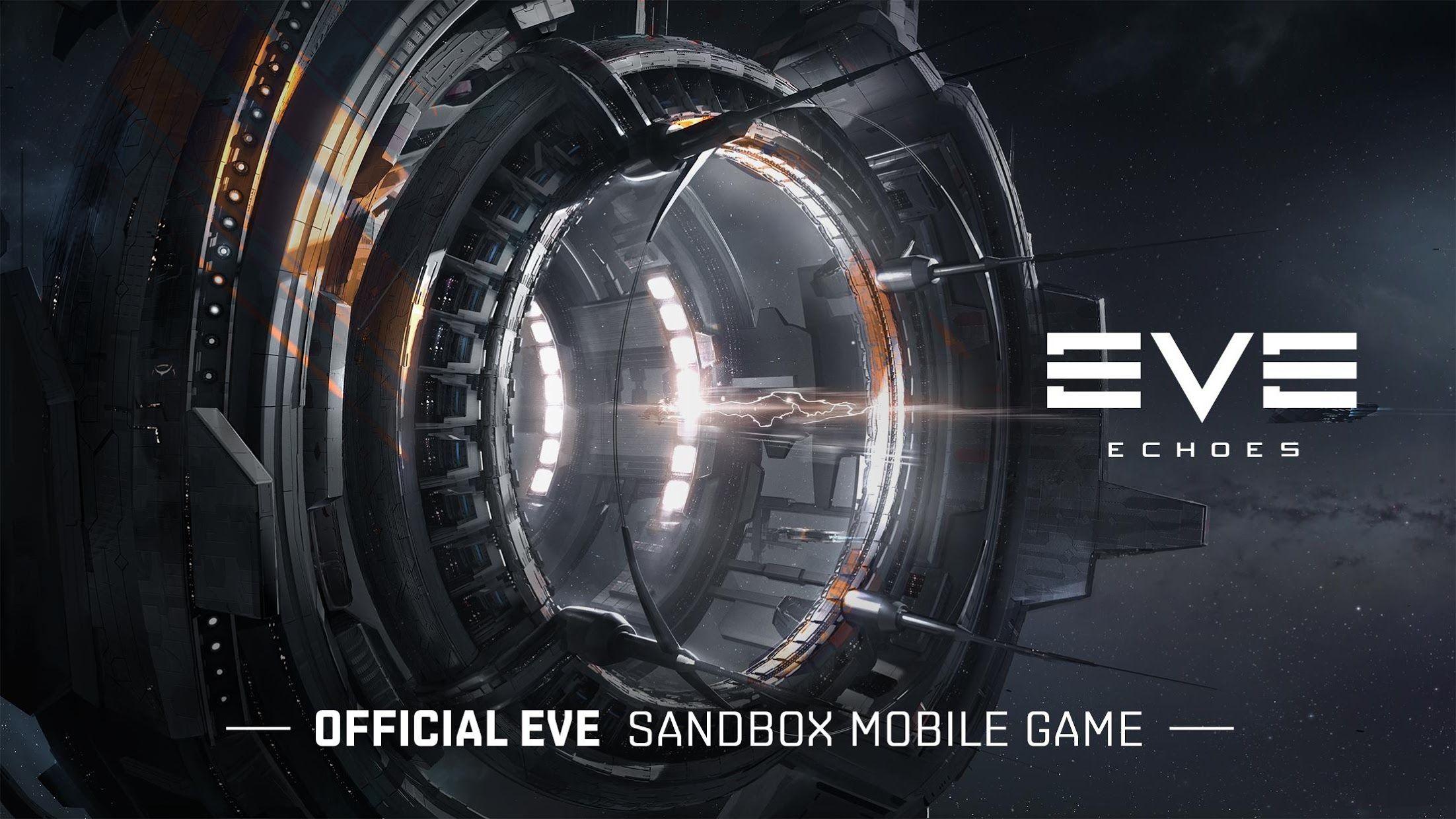 EVE星战前夜:无烬星河无法连接服务器如何解决