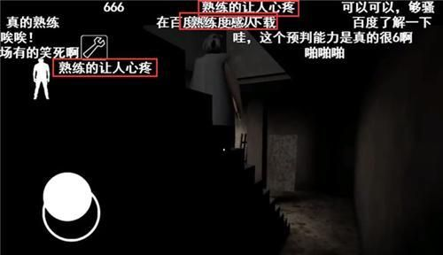 """转角遇到""""爱"""",一言不合就开捶,万圣节最受欢迎的恐怖游戏推荐 图片2"""