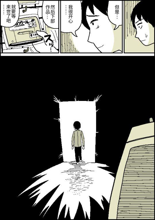 拼死制作独立游戏,并最终放弃的故事 图片33