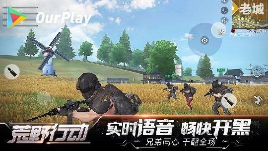 荒野行动连喷霰弹枪-荒野行动M860霰弹枪怎么用