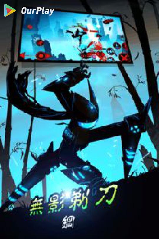 《火柴人联盟2》幻境副本怎么过,《火柴人联盟2》幻境副本攻略