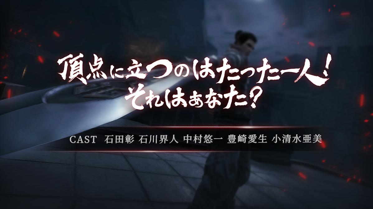 流星刺客:命运武侠(日服 抢先体验版) 游戏截图6