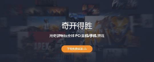 steam、橘子、uplay游戏加速器分析 图片1