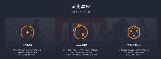 steam、橘子、uplay游戏加速器分析