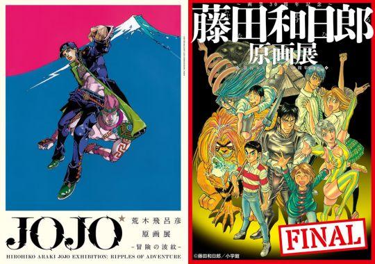 """欧洲的一场拍卖,让日本注意到""""原画""""的珍贵 图片1"""