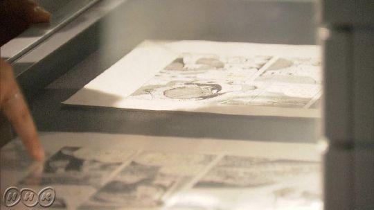"""欧洲的一场拍卖,让日本注意到""""原画""""的珍贵 图片21"""