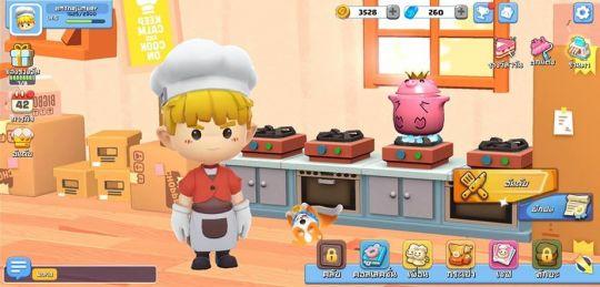 Cooking Battle:分手厨房 图片1