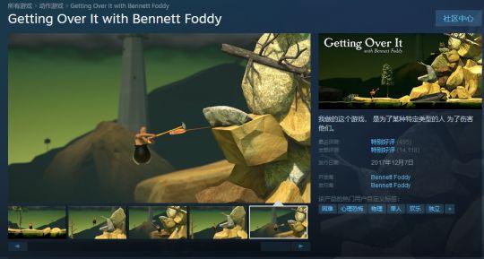 《死亡搁浅》是崂山蛇草水?那些争议颇大的怪味游戏 图片18