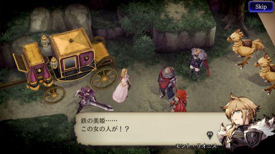 《最终幻想:勇气启示录》续作《幻影战争》,极致还原,情怀满分! 图片4