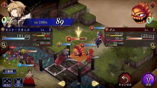 《最终幻想:勇气启示录》续作《幻影战争》,极致还原,情怀满分! 图片6