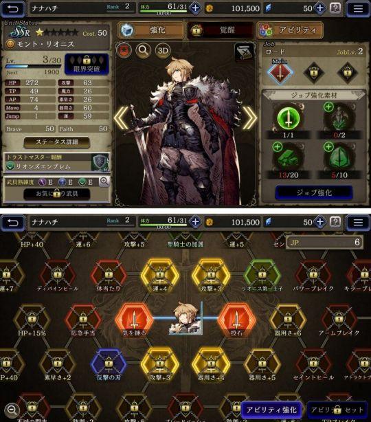 《最终幻想:勇气启示录》续作《幻影战争》,极致还原,情怀满分! 图片9