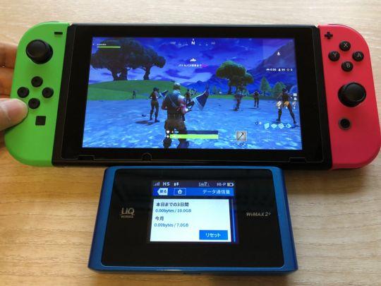 让人惊讶的日本游戏现状——家里没WIFI,只能用流量玩主机 图片1