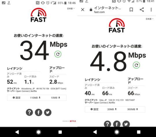 让人惊讶的日本游戏现状——家里没WIFI,只能用流量玩主机 图片6