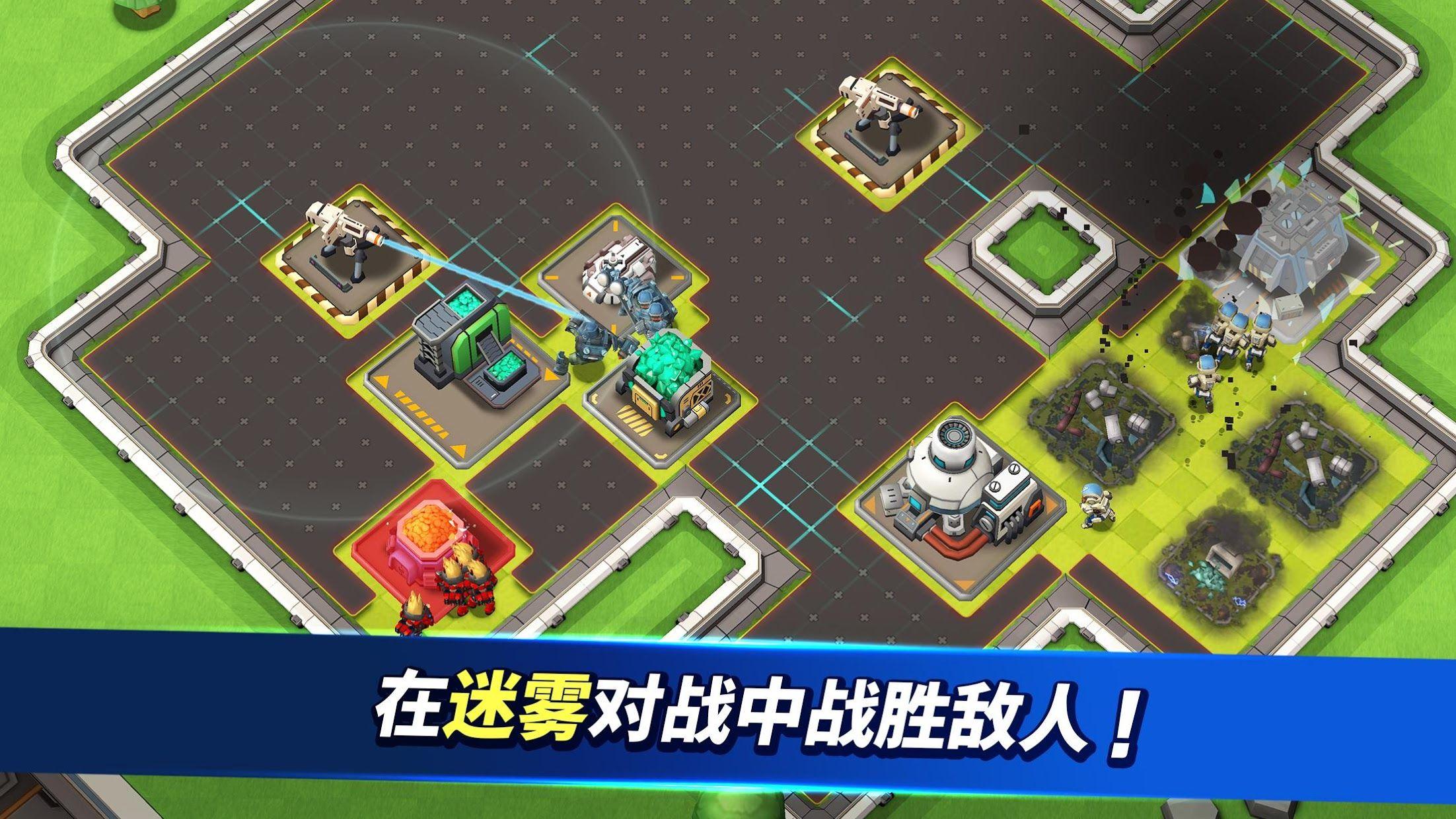 火箭战争:迷雾冲突 游戏截图2