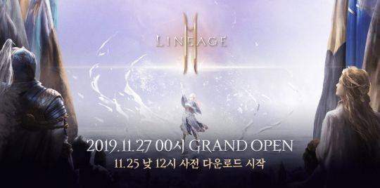 经典回归的《天堂2M》:4K UHD超清画质的韩国MMORPG新游 图片1