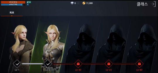 经典回归的《天堂2M》:4K UHD超清画质的韩国MMORPG新游 图片8