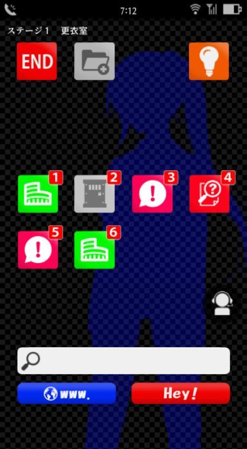 コエヲタヨリニ。ラストゲーム 【脱出/推理/ノベルゲーム】 游戏截图2
