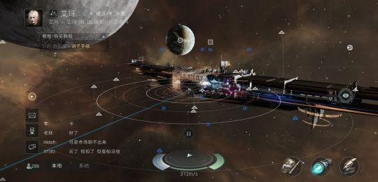 星战前夜:无烬星河,还原EVE宏大设定与酷炫特效的星战游戏 图片6
