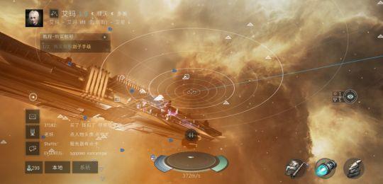 星战前夜:无烬星河,还原EVE宏大设定与酷炫特效的星战游戏 图片7