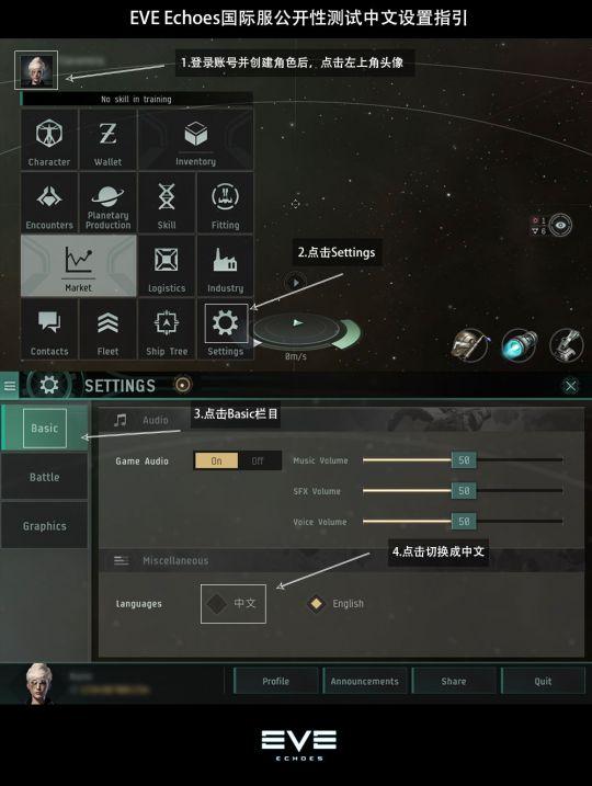 星战前夜:无烬星河,还原EVE宏大设定与酷炫特效的星战游戏 图片9