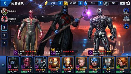漫威未来之战和超级争霸战哪个好玩,能量晶石怎么弄到