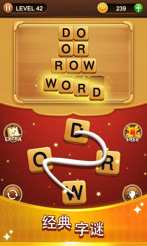 Word Talent:单词英雄榜,交叉填字与连线,经典益智游戏 游戏截图2