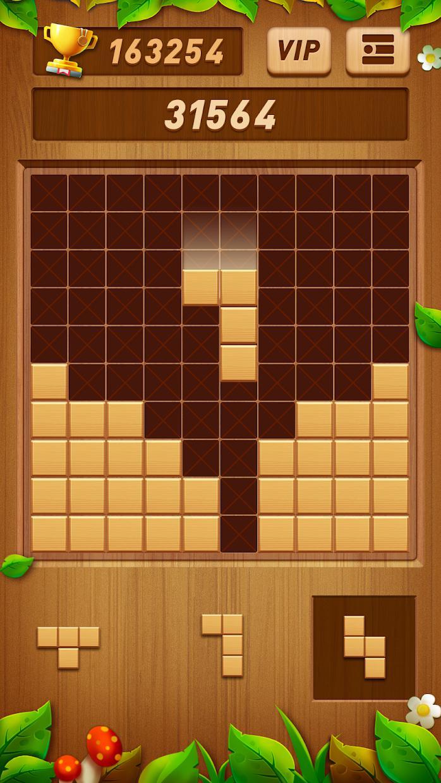 Wood Block Puzzle - Free Classic Block Puzzle Game 游戏截图2