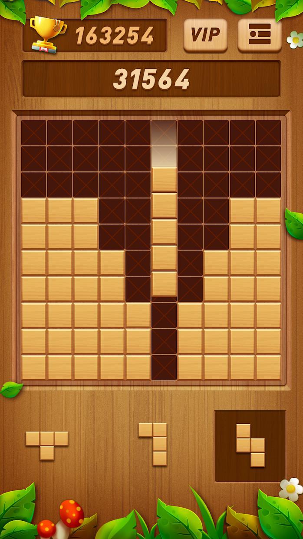 Wood Block Puzzle - Free Classic Block Puzzle Game 游戏截图3
