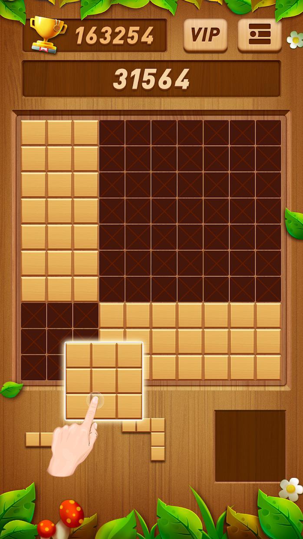Wood Block Puzzle - Free Classic Block Puzzle Game 游戏截图5