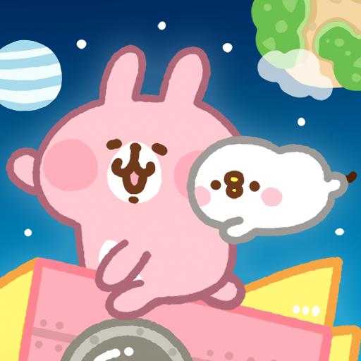 卡娜赫拉的小动物 P助&粉红兔兔 加油吧!火箭!