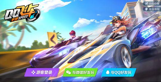 日系声优,福利多,漂移爽…QQ飞车海外版,有你想不到的极速体验 图片2