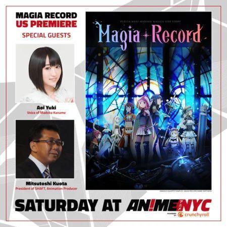 《魔法纪录》是神作?纽约试映归来的小圆粉丝这么讲…… 图片18
