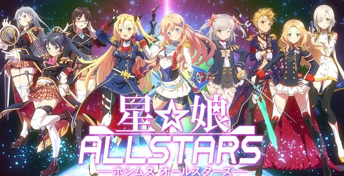 星娘 ALLSTARS 游戏截图1