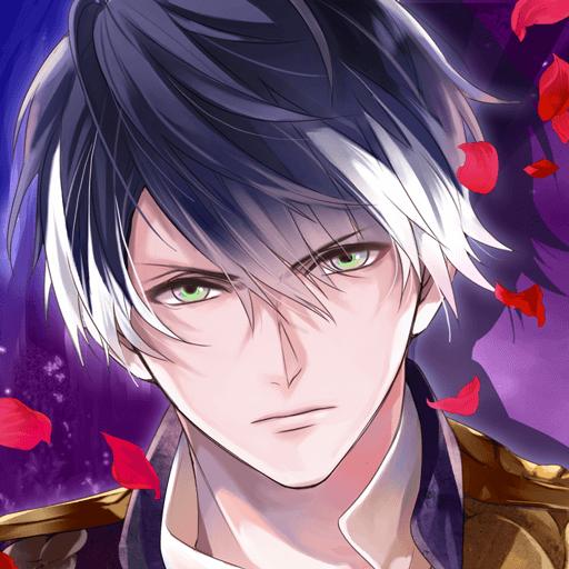 美男吸血鬼 - 伟人的爱恋诱惑(台服)