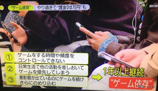 为何氪金凶狠的日本玩家,开始远离手游? 图片5