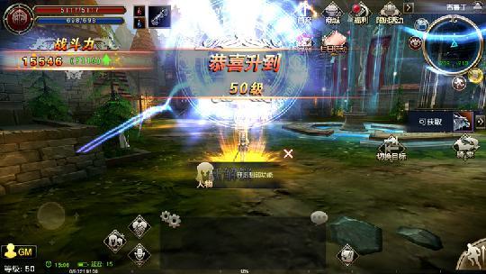 天堂2手游台服语言设置,给你更流畅的游戏体验
