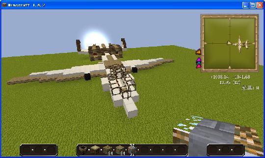 我的世界做飞行器,制作方法有哪些